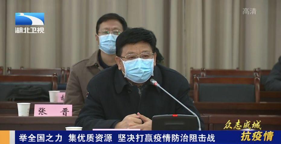 湖北省卫健委书记主任被免职原因曝光 张晋刘英姿双双被免令人震惊