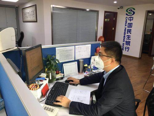 东街支行零售团队长疫情期间坚守一线工作(来源:民生银行福州分行)
