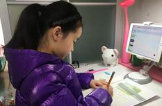 福州市為中小學生開設網上課堂