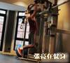 张亮高难度动作健身