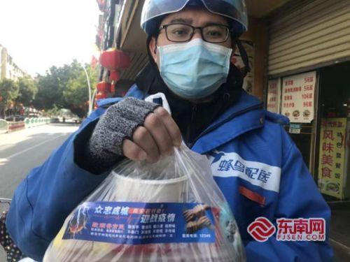 南安20万张宣传贴签随外卖发放到市民手中