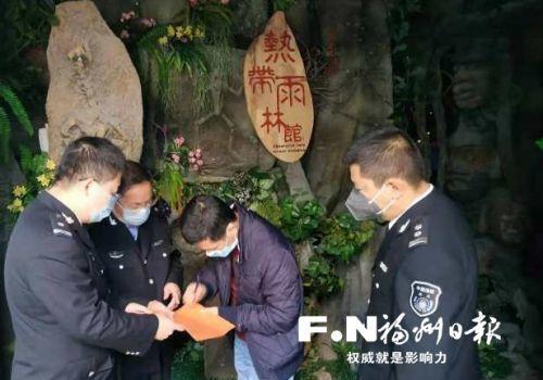 福州市海洋与渔业执法支队加强水生野生动物?;ぶ捶?></a>             <p><a href=