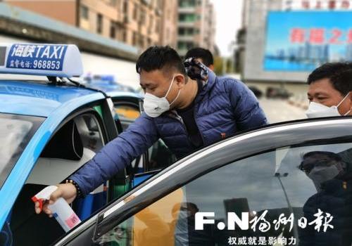 福州火车站出租车防疫保障点13天运送49名武汉籍旅客