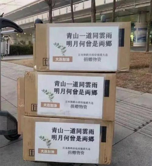日本捐贈物上的詩都有哪些 日本捐贈物上的詩都是什么意思?