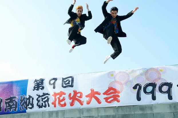 30年经典漫改日剧《湘南纯爱组》最新预告 2月28日开播