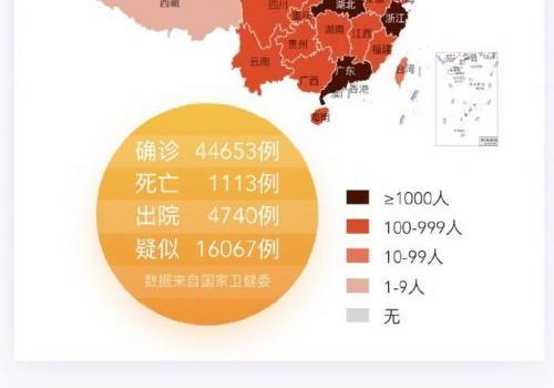 2020年2月12日全國各省疫情地圖分布圖 全國累計確診44653例死亡1113例