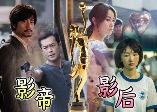 金像奖提名名单暴光都有哪些影片和演员 金像奖提名名单完全榜单