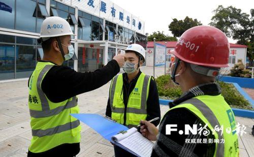 工人接受体温检测。记者 叶义斌 摄