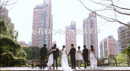 爱情公寓5网上收看免费版恋爱公寓5全集的大结局如何