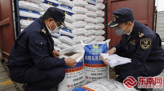 厦门:东渡海关快速验放500吨化肥保春耕
