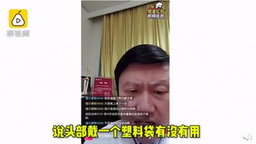 钟南山弟子兼职做主播怎么回事?钟南山弟子为什么兼职做主播
