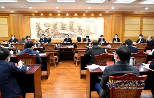福州市委常委会会议集中学习《习近平在福州》采访实录