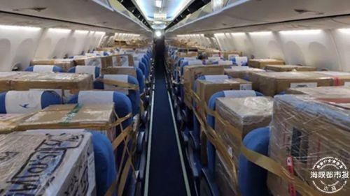 118万只口罩,包机到福州!图片让人泪目……