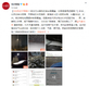 北京迎大雨雪怎么回事?北京目前气温多少迎大雨雪现场图曝光