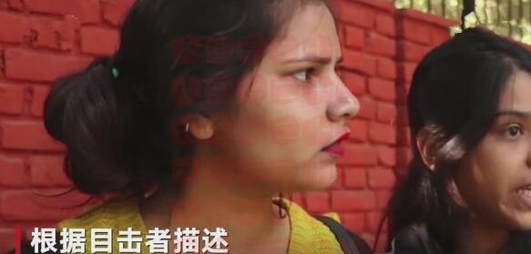 印度大批男子闯女校猥亵学生怎么回事 安保人员熟视无睹令人心寒