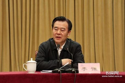 河北省原副省长李谦为什么被决定逮捕?李谦个人资料简历做了什么