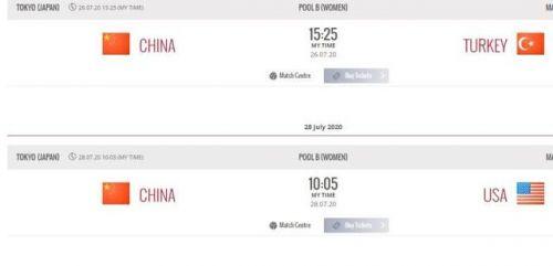 """女排奧運賽程出爐 中國女排突圍""""死亡之組"""""""