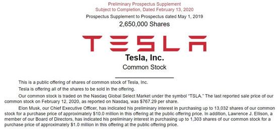 特斯拉增发股票筹资 马斯克计划认购1000万美元