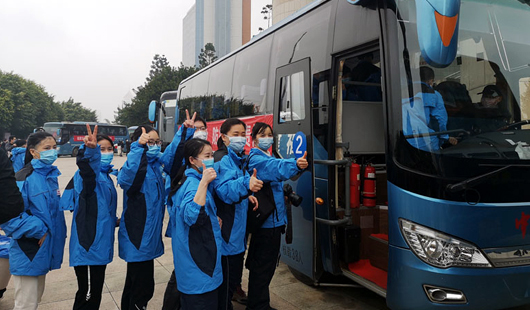 红蓝cp征武汉:协和、省立277名医护人员出征湖北