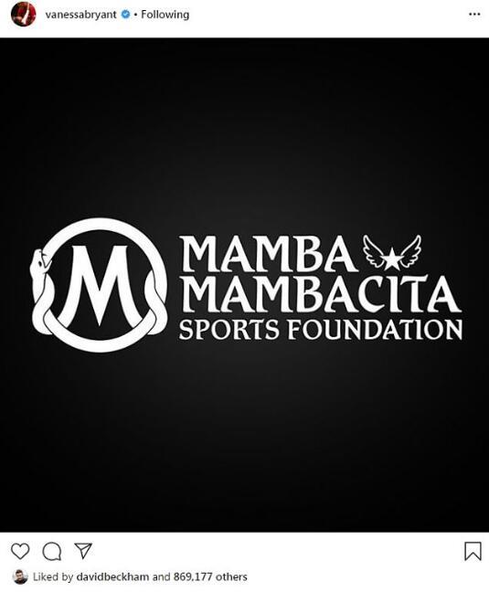 曼巴体育基金改名怎么回事 曼巴体育基金改名成什么?