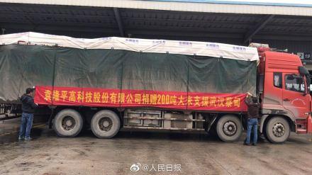 袁隆平捐赠200吨大米运抵武汉怎么回事 袁隆平捐赠200吨大米照片曝光