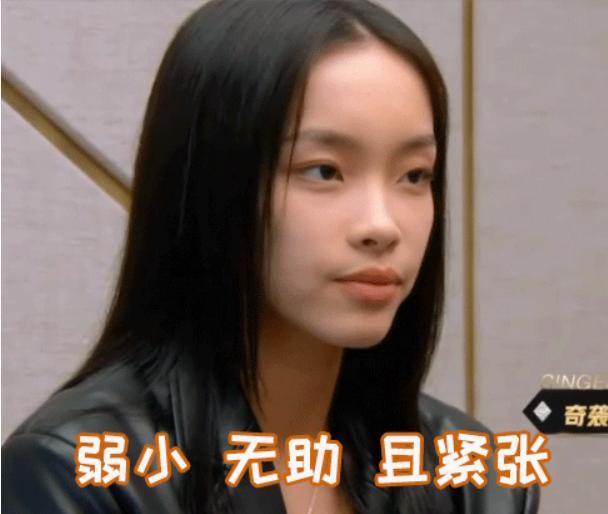 刘柏辛奇袭华晨宇怎么回事 刘柏辛为什么要奇袭华晨宇 李佳琦堂妹超有台风