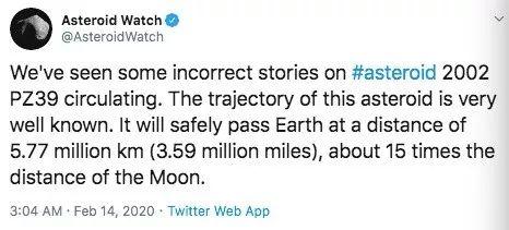 NASA警告2月15日有小行星或撞击地球真的假的? NASA回应全文