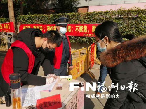 党员志愿者参与一线疫情防 控工作。福州日报记者 朱榕 摄