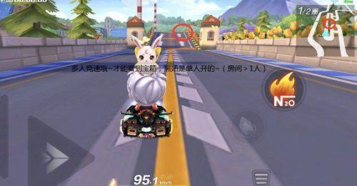跑跑卡丁车手游在环型赛道观赏台宝藏位置 在环型赛道观赏台宝藏在哪