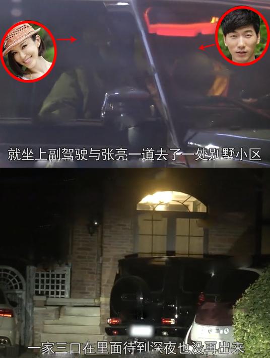 张亮携前妻寇静与女儿同回别墅 疑似仍同居