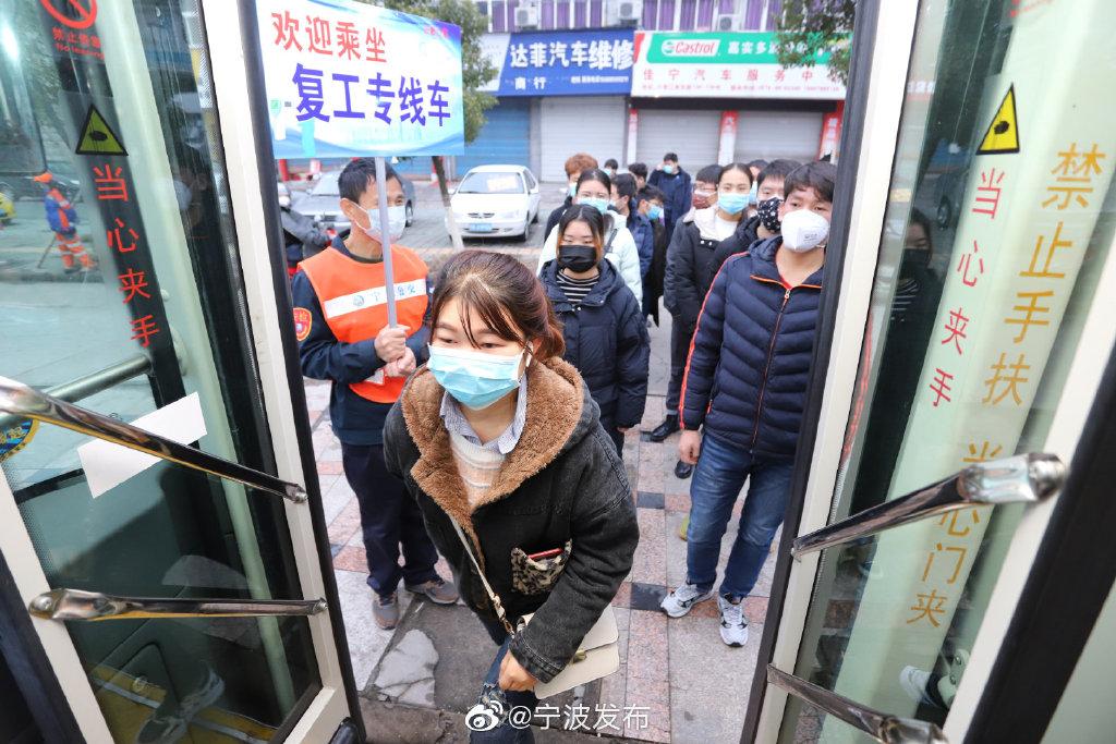 宁波出台促进复工20条:企业招工最高补助30万元