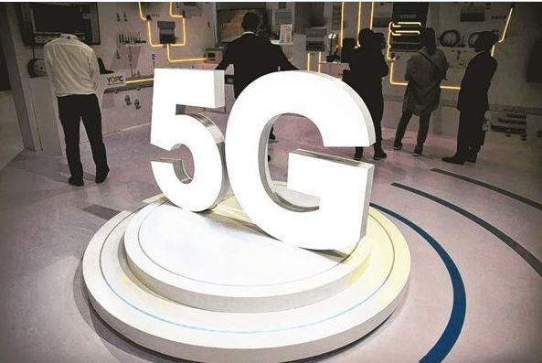 臺灣5G第二階段競標21日登場 市場預估總標金恐破1500億