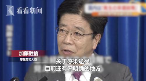日本专家称日本已处在疫情早期真的吗?日本新型肺炎感染源是哪里
