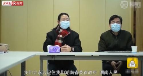 黄冈市长哽咽感谢湖南医疗队怎么回事?黄冈市长邱丽新说了什么