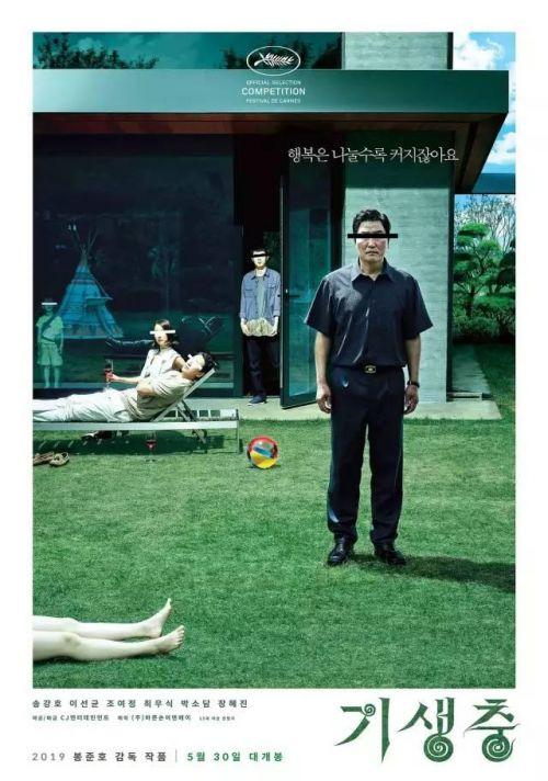 大韩航空拒播电影寄生虫原因是什么?大韩航空为什么拒播寄生虫