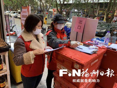 """福州茶亭街道广安社区收到一封特别的""""家书"""""""
