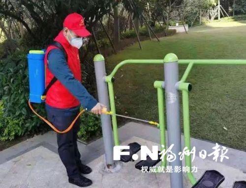 福州高新区社区志愿者:守住社区 守住家园
