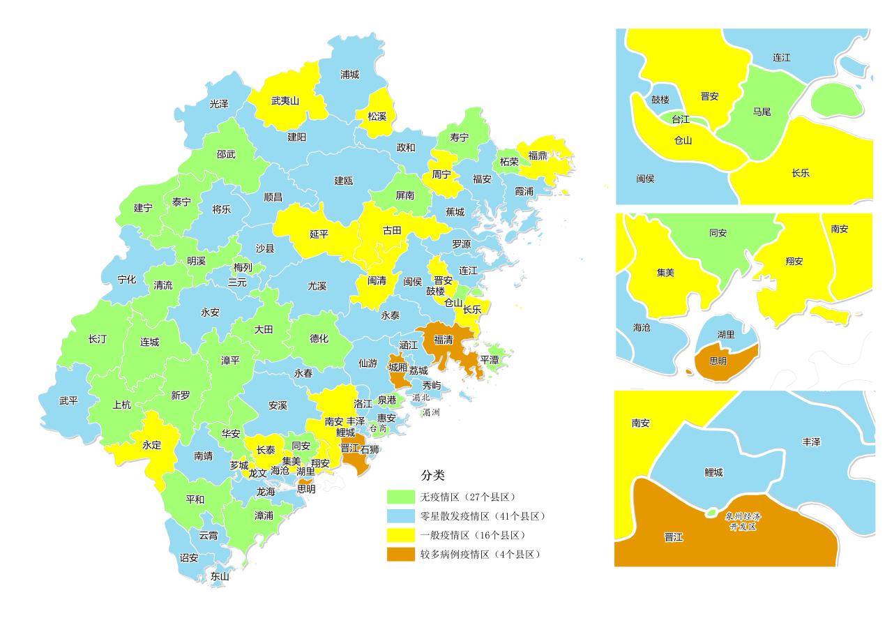 福建省新型冠状病毒肺炎疫情分布情况