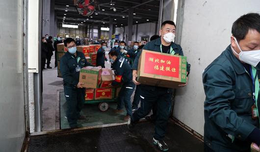 """省市县三级工会48小时""""温暖接力"""" 16.59吨生活物资17日抵达湖北"""