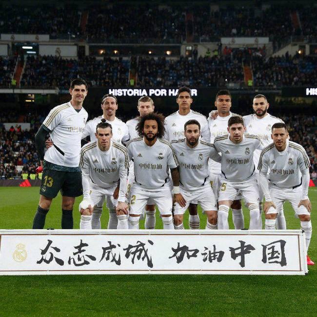 欧洲足坛声援中国