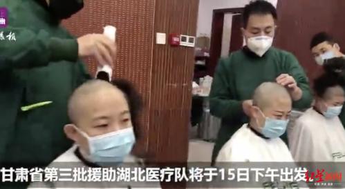 甘肃省妇幼保健院回应护士被剃光头说了什么?甘肃护士为什么被剃光头