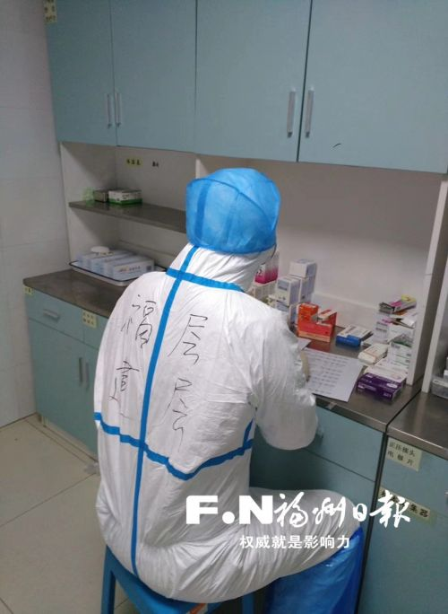 沈层层在金银潭医院工作。(市二医院供图)