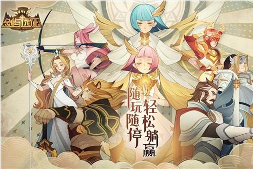 剑与远征2月19日福利兑换码是什么 最新剑与远征兑换码一览