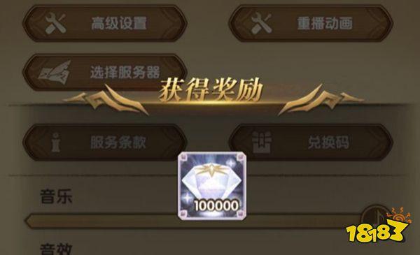剑与远征10W钻石怎么回事 10W钻石怎么领取