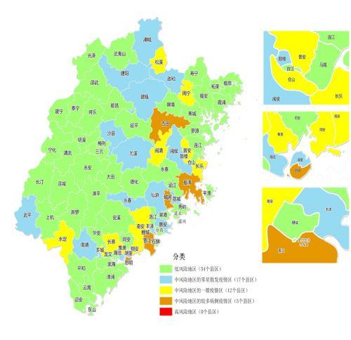 福建省新型冠状病毒肺炎疫情分区分布情况