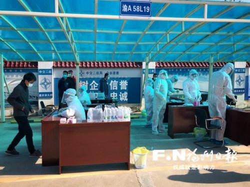 仓山对省外返榕务工人员开展核酸检测。仓山区卫健局供图