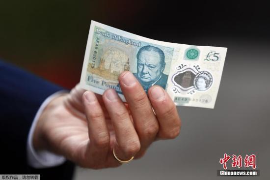新版20英镑钞票开始发行 印英国艺术家特纳自画像