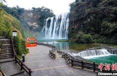 """疫情下的贵州旅游业:撑住静待""""花开"""""""