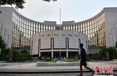 """央行LPR""""降息"""":降低融资成本 百万房贷月供降30元"""