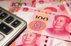 中国下调贷款利率 将会产生哪些影响?
